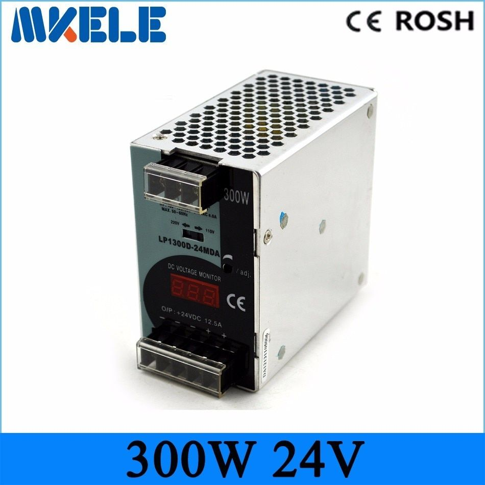 300W 24v 12.5a LP-300-24 rail din switching power supply ac-dc led driver with Digital display