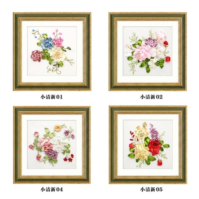 7 patterns Peony flower Ribbon embroidery kit multi picture stain painting set handcraft DIY handmade needlework art wall decor