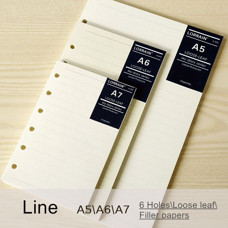 lined paper loose-leaf notebook refill filofax a5 a6 hardiron daily memos spiral notebook filler papers
