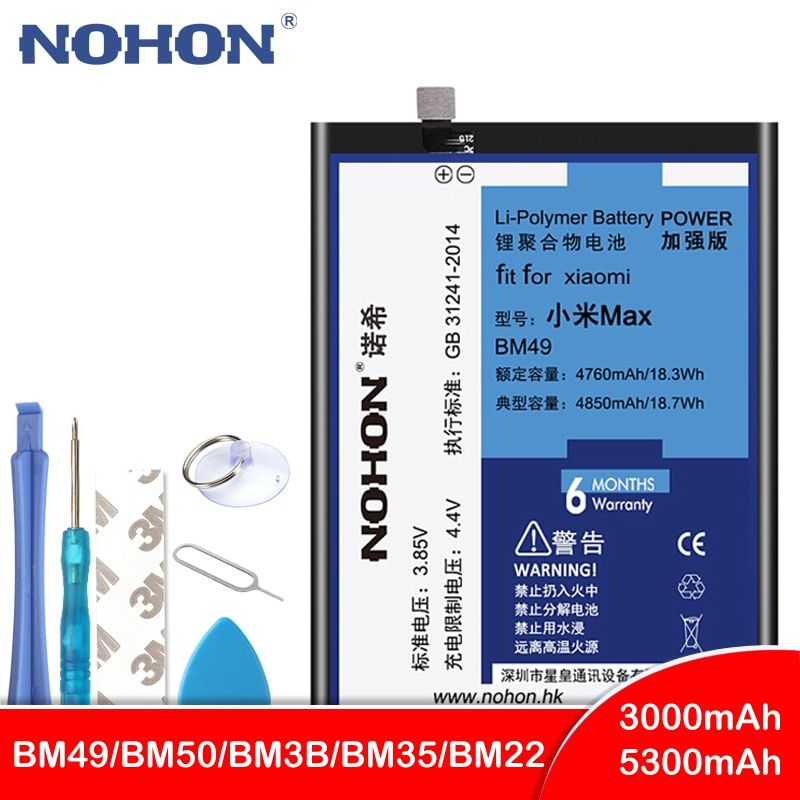 NOHON BM49 BM50 BM3B BM22 BM35 Battery For Xiaomi Mi 5 4C Max Mix 2 Max2 Mix2 Replacement Bateria Phone Batteries + Free Tools