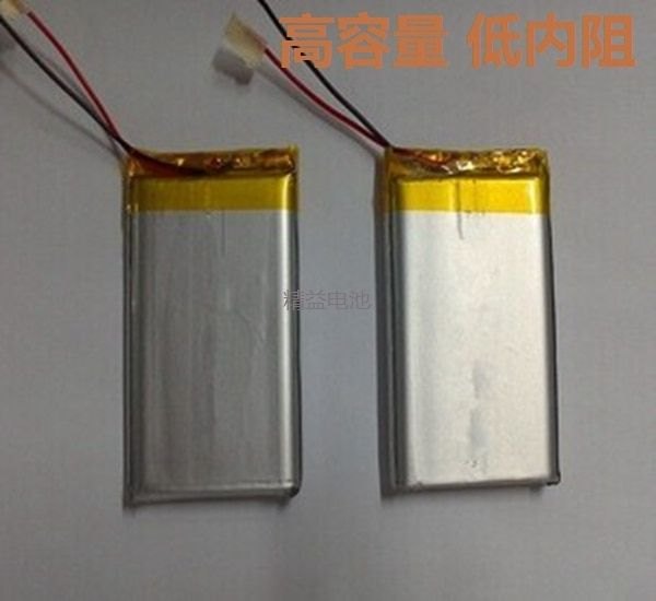 Wholesale Cheap 261844 3.7V lithium polymer rechargeable Bluetooth speaker MP4 remote control battery
