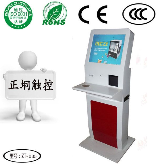 modern touch screen self control advertising kiosk