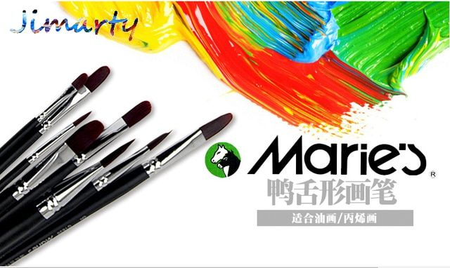 Maries Shapes Nylon Paint Brush Set Wooden Handle Gouache Watercolor Oil Painting brush drawing Set Acrylics Art AHB002