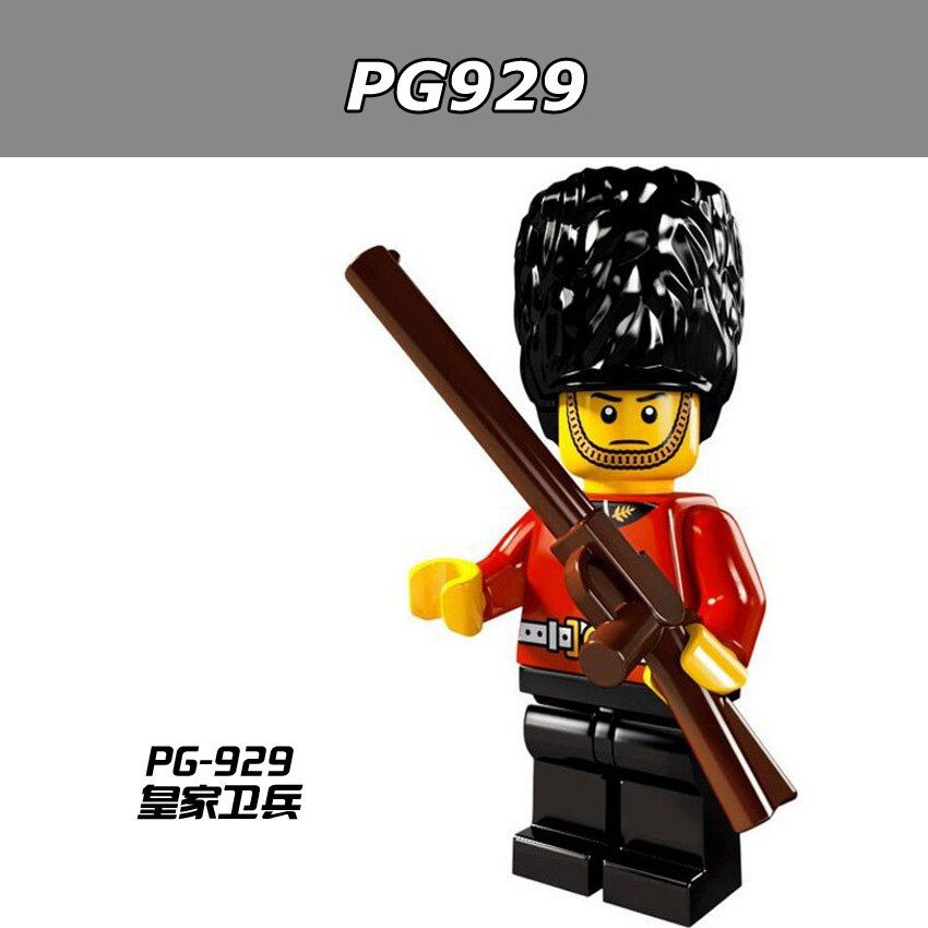 20pcs/lot PG929 Imperial Guard Limited Edition  Assemble  Building Blocks Bricks Compatible  Toy
