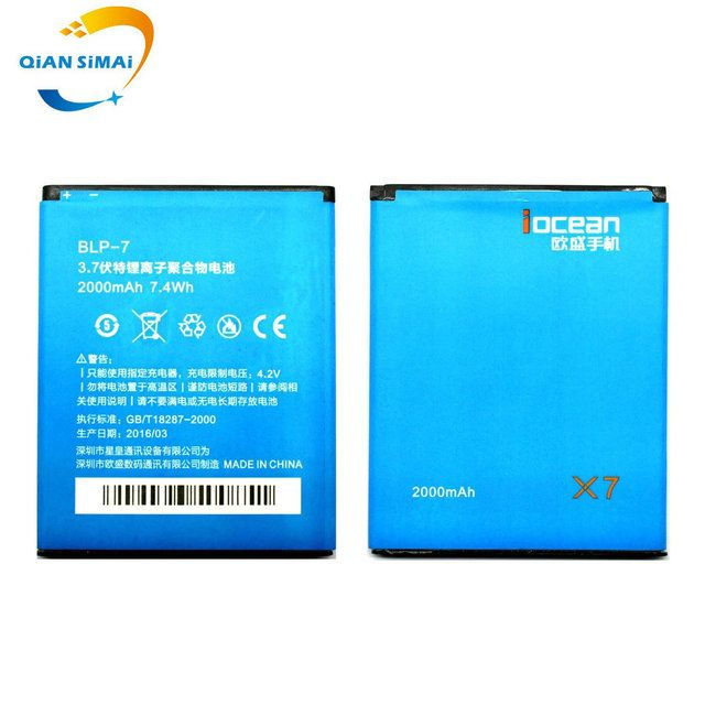 QiAN SiMAi 1PCS 2000mAh New 100%  high quality BLP-7 Battery for Iocean X7 Phone free shipping +track code
