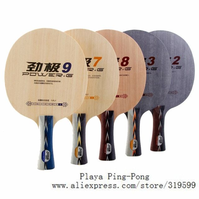 DHS POWER G2 PG3 PG7 PG 7 PG8 PG9  PG2, PG 2) Loop+Attack OFF Table Tennis Blade for PingPong Racket