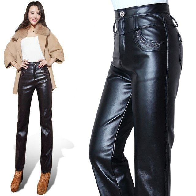 Fashion Leather Pants Middle-aged Women Autumn And Winter Pu  Trousers Outer Wear Plus Size High Waist Straight Loose Pant J320