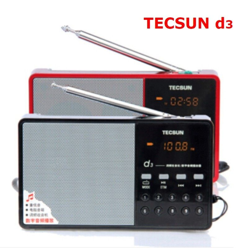 TECSUN D3 FM Radio Speaker 64-108MHz With USB Cable With Rechargeable BL-5C Battery Digital MP3 Player w/LED Display 3 Color