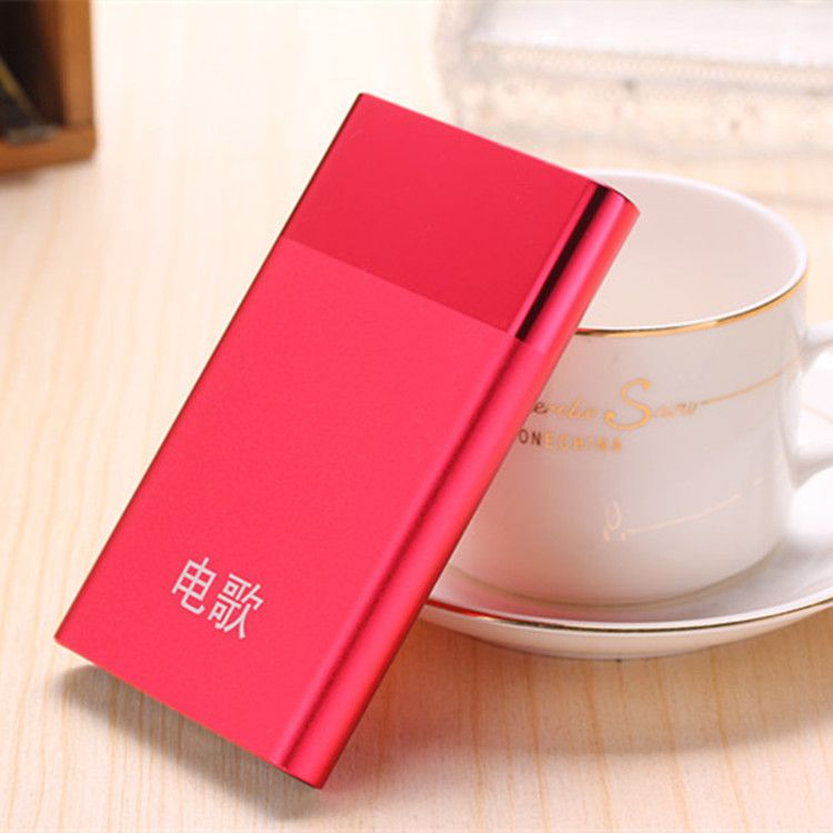 E-Song Ultra-thin polymeric  metal  phone power bank 20000mAh high capacity battery  universal aluminum shell mobile power