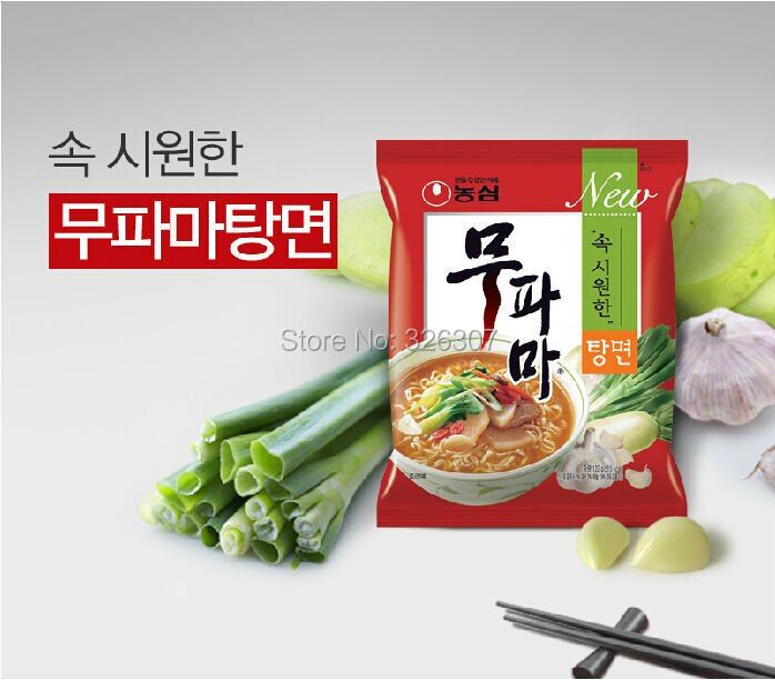 South Korea imported food NongShim Shin beef carrot noodles in soup cooking instant stretched noodles 122gX5bags