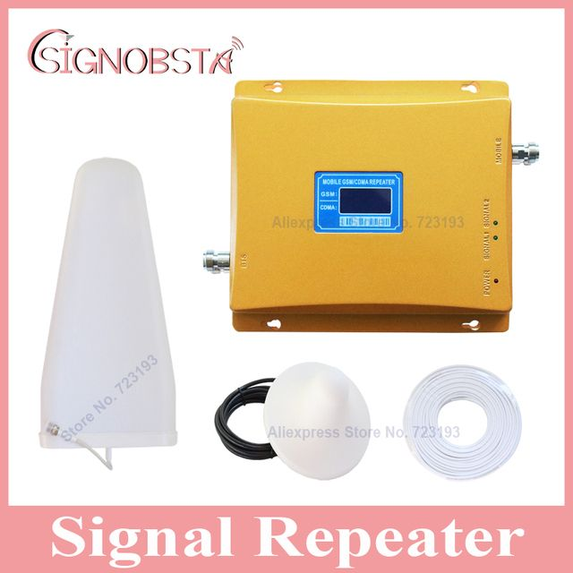 High quality 70dB new LCD display cellular dual band 850 900 repeater mobile phone 850/900 mhz booster for Brazil on promotion