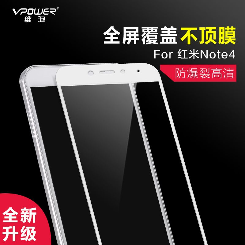 Vpower for Xiaomi Redmi Note 4 Tempered Glass film Screen Protector Glass Film adsorption for Xiaomi Redmi Note 4 global version