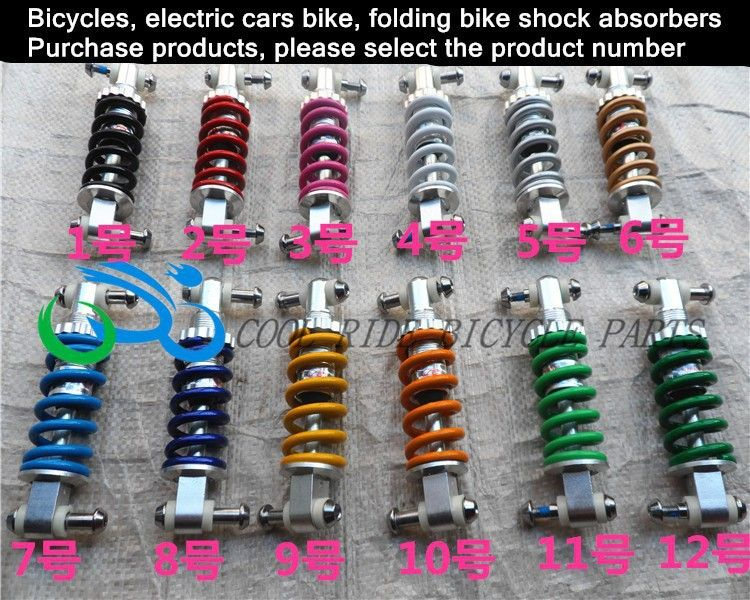 Bicycle spring shock absorption folding bike suspension mountain bike bicycle spring shock absorber spring 12 color