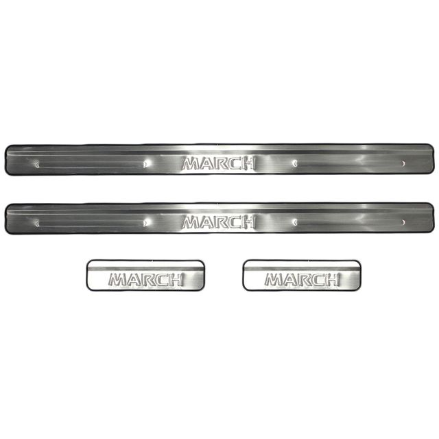 Door Sill Scuff Plate Guards for NISSAN March K13 2010 2011 2012 2013 2014  4pcs per set Free shipping