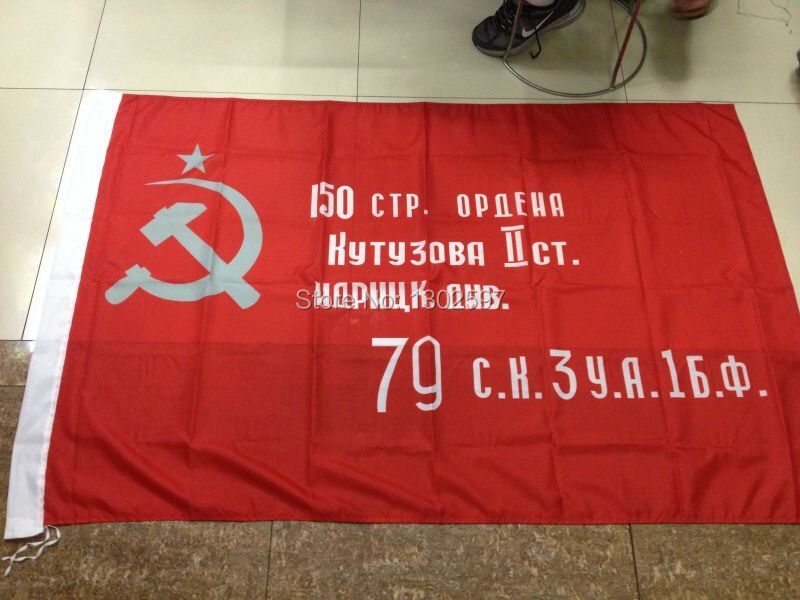 "Russian "" Victory Banner"" Flag 3` x 5` FT Polyester WW2 WWII 1945 USSR CCCP Soviet Banner of Victory In Berlin For Victory Day"