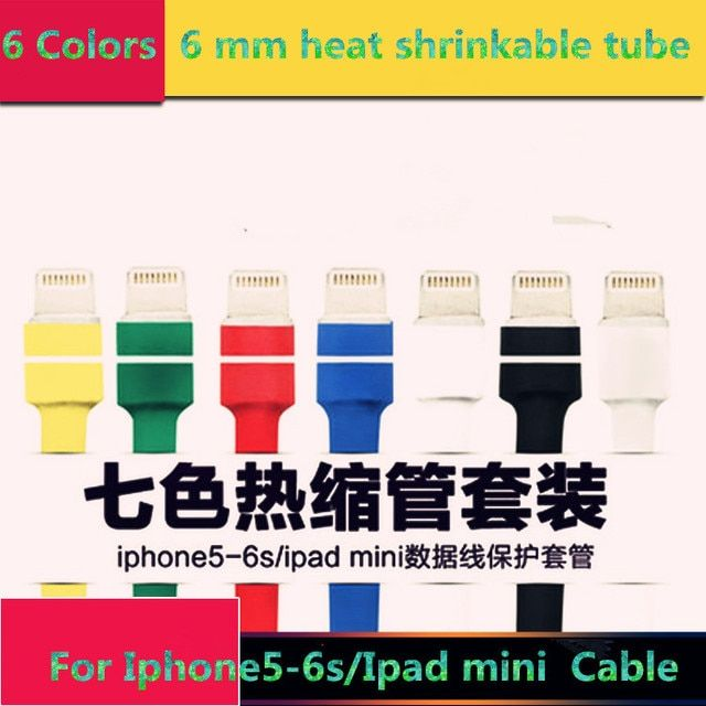 1PCS   YT622  1 Meters  6MM Heat shrinkable tube  Repair and Protect iphone5/6/ipad USB Cable  Heat Pipe