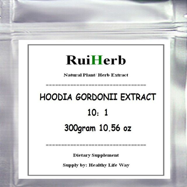 300gram HOODIA GORDONII EXTRACT Powder Natural Fat Burners For Weight Loss