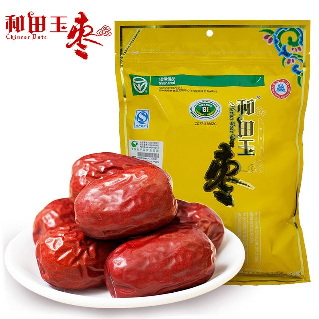 Freeshipping Hetian Jujube Shipping Dates Xinjiang Specialty Dried Fruit Snacks 500g Blood Jujube Date