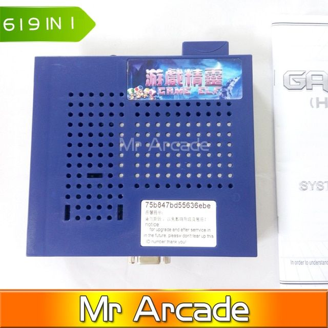 2pcs/lot Classical Games Game Elf 619 In 1 now updated to 621 in 1 Game Board Jamma PCB for CGA and VGA Horizontal Screen