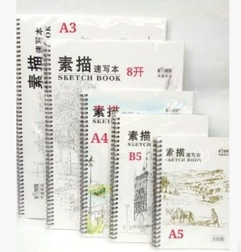 Professional Painting Paper 160G A4 Drawing paper blank Sketch 24 sheets Office School Supplies Painting art supplies ASS034