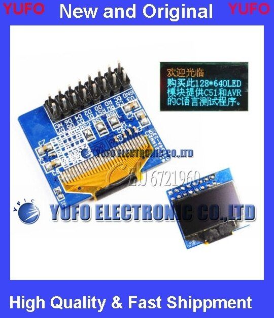 "Free Shipping SPI IIC 0.96"" 128X64 Yellow+ Blue GreenLand OLED Display Module For AVR"
