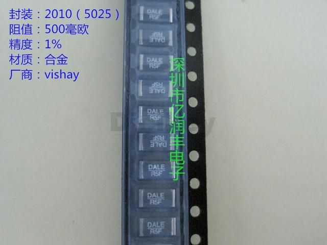 100PCS 2010 0.5R R500 500mR 1W 1% vishay Metal Foil Low Ohmic Low TCR Chip Resistor