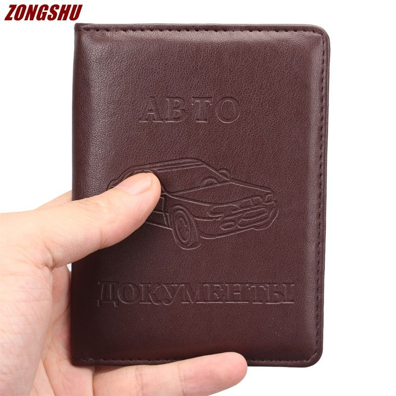 HOt High quality Russian driver's license cover PU leather car driving documents bag fashion credit holder business ID card case