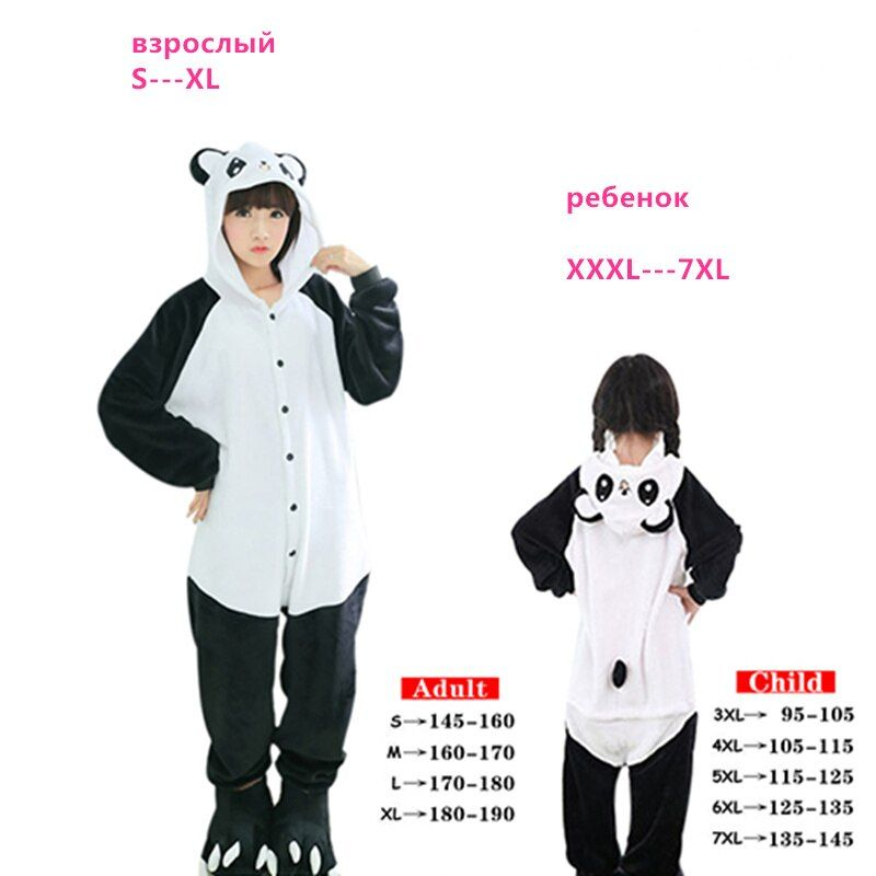 New Adult Children Kids Boy Pajama Adult Unisex Animal COS Pyjamas Onesies Cartoon Cosplay Sleepwear Pajamas bear Kungfu panda