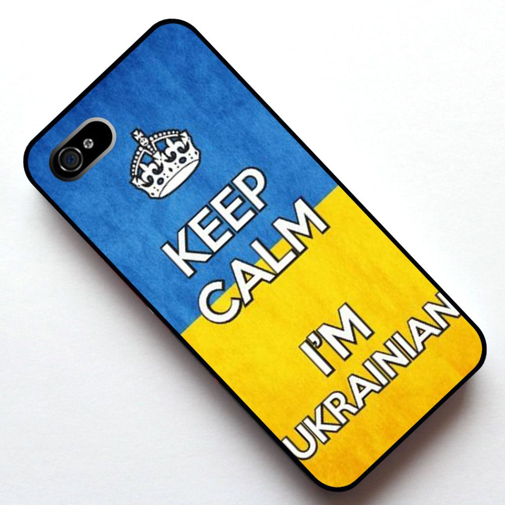 Keep Calm I'm Ukrainian, Ukraine Flag Case Cover, Case  for Apple Iphone 4 4s 5 5s 5c 6 6s 6plus 6s plus