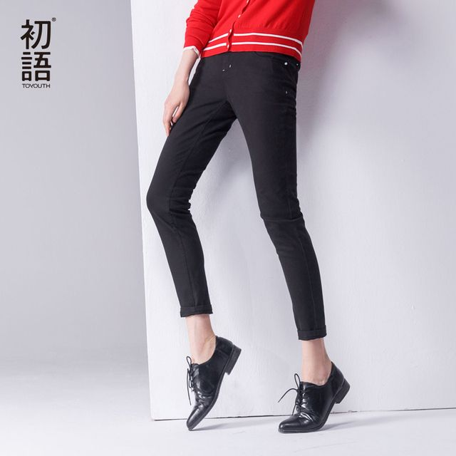 Toyouth 2017 Autumn Women's Solid Pencil Pants Skinny Slim All-Match Casual Trousers
