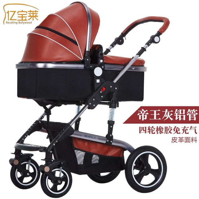 Suspension Leather 2017 new design baby carriage baby stroller light folding four seasons general baby stroller trolley