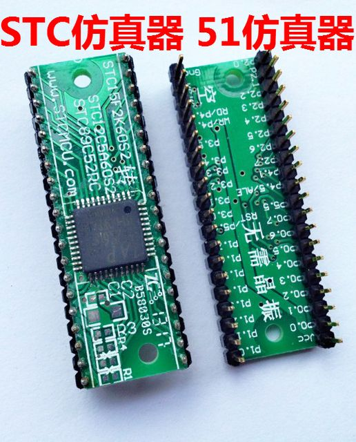 STC microcontroller emulator 51 emulator is compatible with standard 51 MCU development board cost