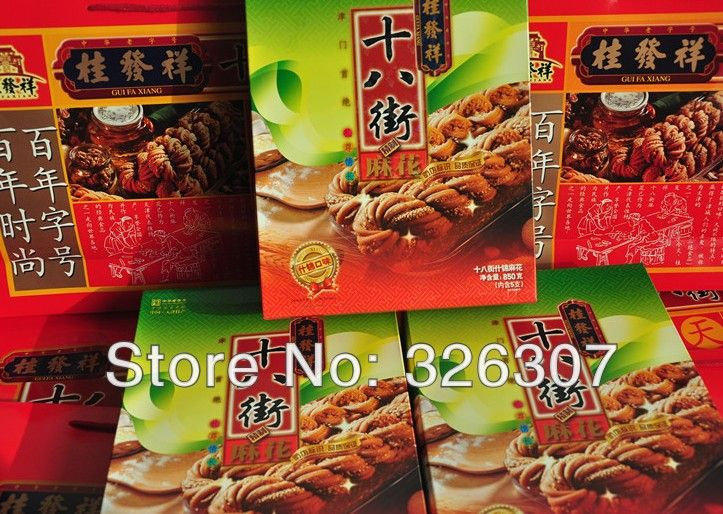 Tianjin specialty snacks authentic Guifa Xiang eighth Street 850g carton Assorted Gift fried dough twist