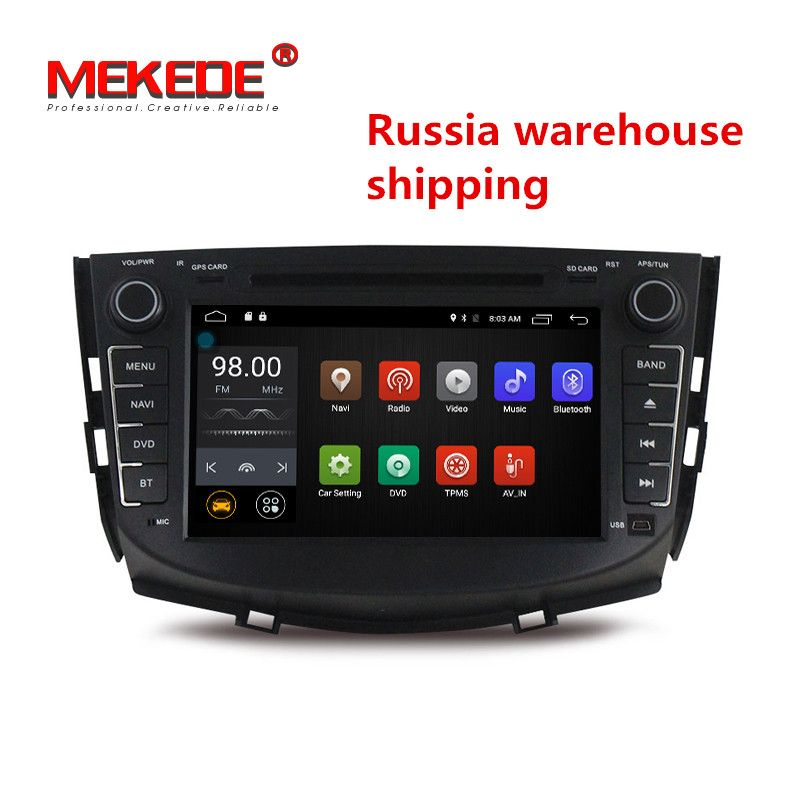 Quad Core Android 7.1  Car DVD Player For LIFAN X60 2011-2012 2GB RAM,Lifan SUV  X60 2011-2012 With GPS Car Video radio+8G map