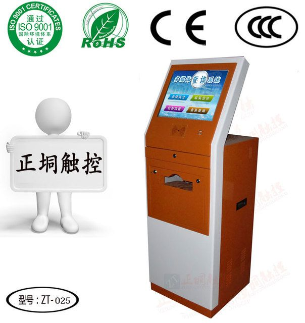 Automatic touch screen self easy payment kiosk