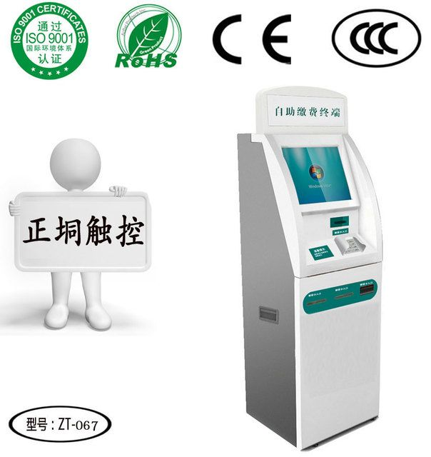 bill print free touch screen payment self-service kiosk