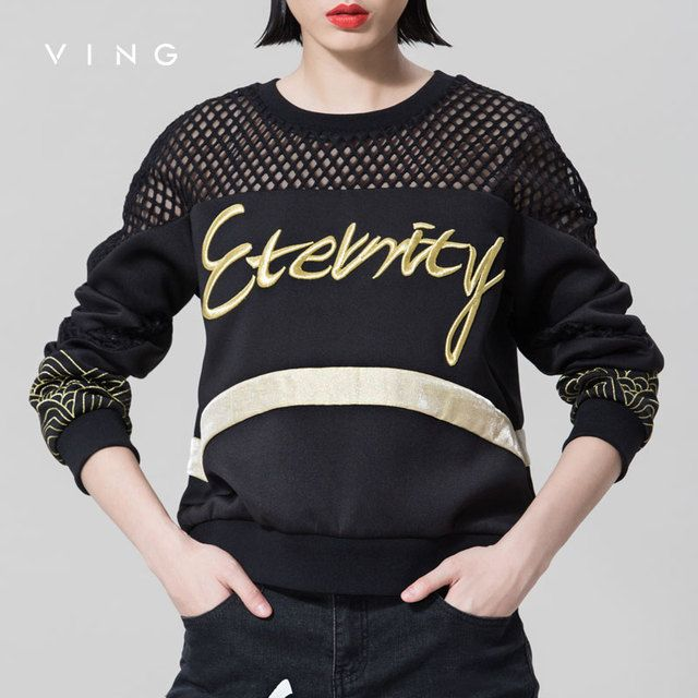 Ving 2017 Women Autumn Short Design Pullover Lace Patchwork Long-sleeve O-neck Print Sweatshirt Letter Embroidered Pullover