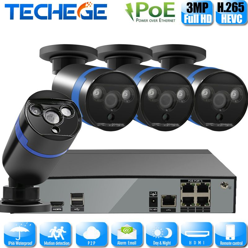 H.265 3.0MP 4CH POE cctv system 4CH 48V 5.0MP POE NVR+4pcs POE IP camera 2048*1520P street/Home video surveillance system kit