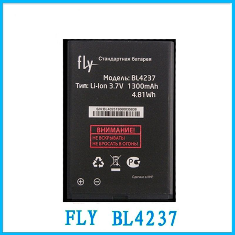 FLY IQ430 Battery, High Quality Mobile Phone Replacement Li-ion Battery for FLY BL4237 IQ430 1300mAh Battery