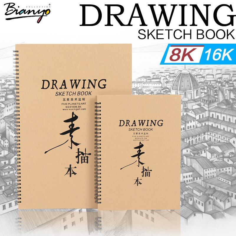 Bianyo Sketch Book 160g A3 A4 Sketch Paper Sketch Notebook For Drawing Painting Art Supplies