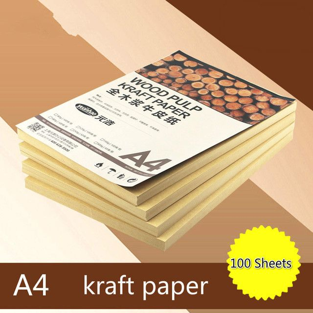 Full wood pulp kraft paper 120/150/180g A4 cover paper packaging paper printing paper 100 sheets/pack