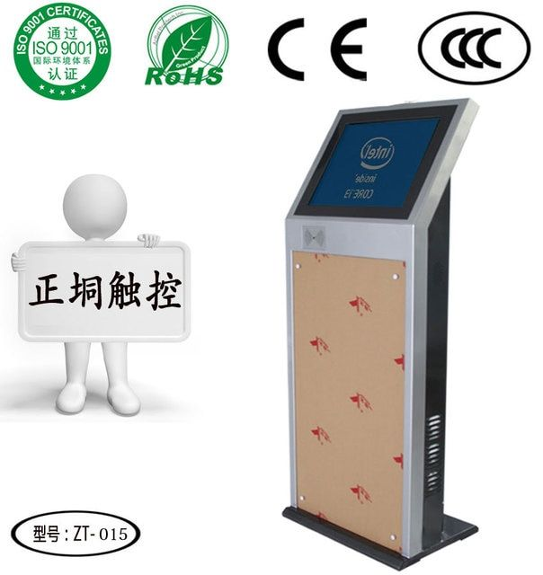 19 inch touch screen integrated machine, inquiry machine, touch control unit, multifunctional touch screen computer
