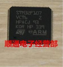 5pcs/lot STM32F107VCT6   STM32F107