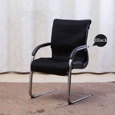 Breathable comfortable universal chair cover for office chair computer chair recreational chair customizable