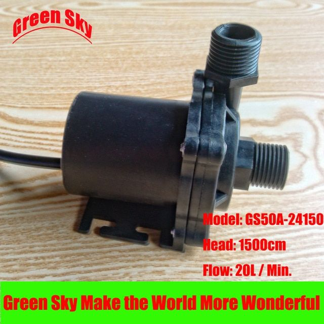 20L/Min 1500cm Head 24V DC 84W Submersible fountain aquarium heating brushless hot water circulating pump