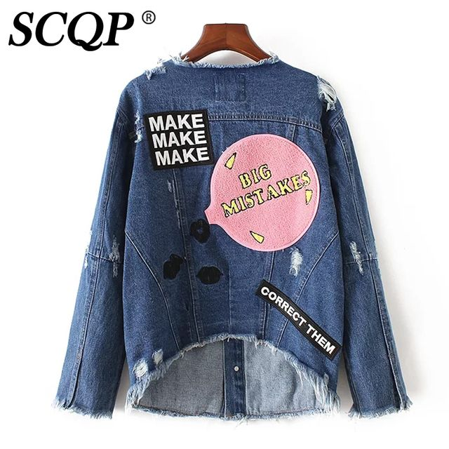 SCQP Fashion Back Patchwork Autumn Jacket Women Fashion Vintage Frayed O-Neck Long Sleeve  Denim Jacket  Jeans Jacket Women