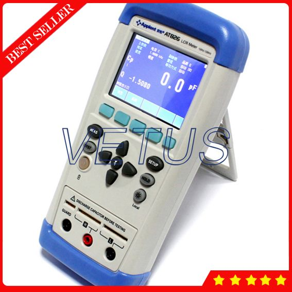AT826 Digital Contact resistance tester with Digital lcr meter