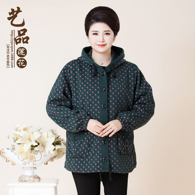 Chinese Plus size winter jacket women coat parka lady old winter jackets manteau femme doudoune femme manteau XXXXXXL 6XL