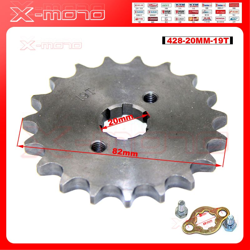 428 19T Tooth 20mm ID Front Engine Sprocket for Stomp YCF Upower Dirt Pit Bike ATV Quad Go Kart Moped Buggy Scooter Motorcycle