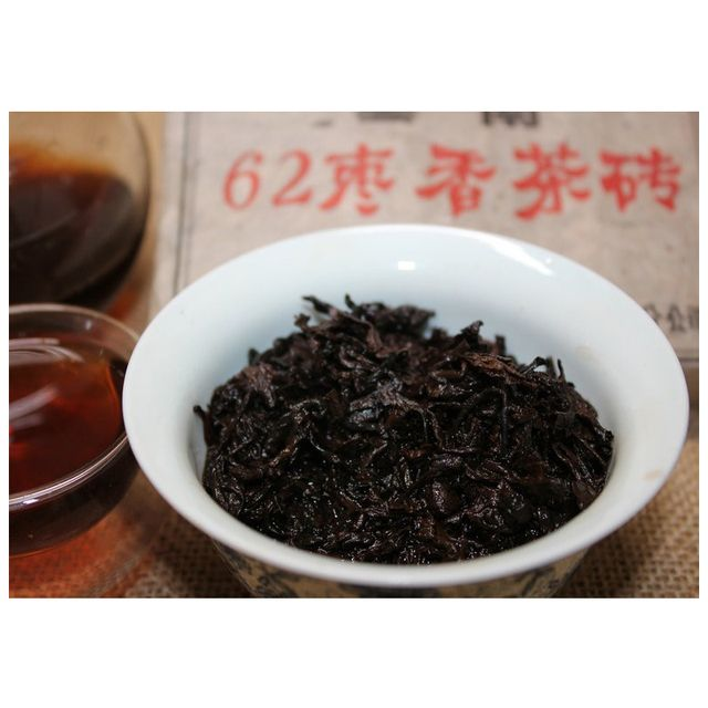 250g 1962 Puer Brick Tea Jujube Flavor Oldest Tea Dull-red Ripe Ancestor Antique Honey Sweet Healthy Slimming Diet
